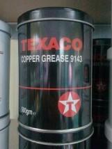Texaco Copper Grease 9143 500g