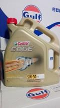 Olej silnikowy CASTROL EDGE 5W-30 LL