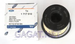 Filtr oleju 2,0 TDCi 1717510
